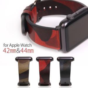Apple Watch バンド 本革 アップルウォッチ Series 1/ 2/ 3 (42mm)、Series 4 (44mm)対応 SLG Design Italian Camo Leather カモフージュ柄 お取り寄せ option