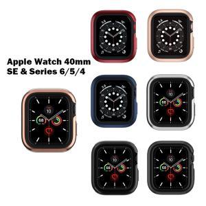 Apple Watch SE / Series6 / 5 / 4 40mm ケース アルミ × TPU 耐衝撃 カバー 衝撃 吸収 ハイブリッド カバー 対衝撃 ケース SwitchEasy Odyssey お取り寄せ|option