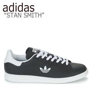 アディダス スタンスミス スニーカー adidas メンズ レディース STAN SMITH スタン...
