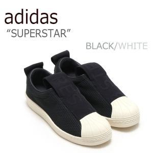 アディダス スーパースター スニーカー adidas メンズ レディース SUPERSTAR BLA...