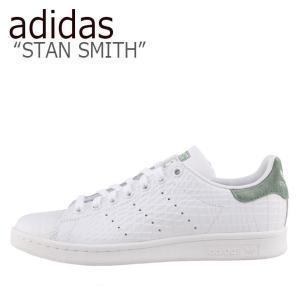 アディダス スタンスミス スニーカー adidas レディース STAN SMITH スタンスミス ...
