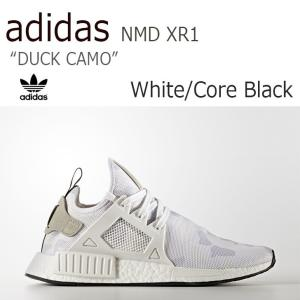 adidas NMD XR1 DUCK CAMO White...