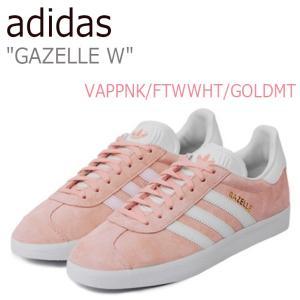 アディダス スニーカー adidas レディース GAZELLE W ガゼル VAPPNK FTWW...