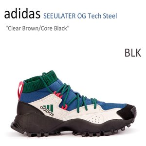 adidas SEEULATER OG Tech Steel Clear Brown Core Black アディダス シーユーレイター S80017 シューズ スニーカー