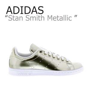 adidas originals stan smith womens silver シルバー アディダス スタンスミス シューズ  スニーカー  AQ6804
