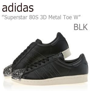 adidas Originals SUPERSTAR 80s 3D Metal Toe W Black Black White アディダス スーパースター BB2033