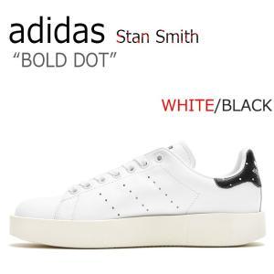 アディダス スタンスミス スニーカー adidas レディー...