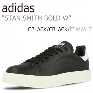 アディダス スタンスミス adidas レディース STAN SMITH BOLD W ボールド プ...