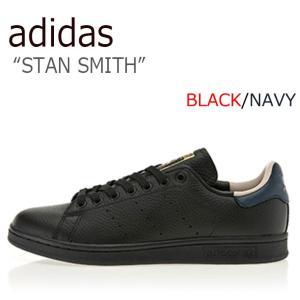 アディダス スタンスミス スニーカー adidas メンズ レディース STAN SMITH BLA...