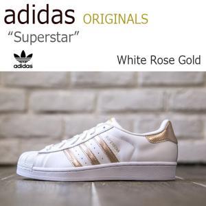 adidas SUPERSTAR white Rose Gold アディダス スーパースター ホワイト ゴールド BB1428 シューズ スニーカー