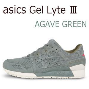 asics Gel Lyte 3 Agave Green ア...