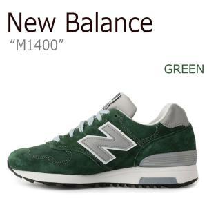 ニューバランス スニーカー NEW BALANCE 1400 メンズ レディース GREEN グリー...