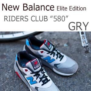 New Balance 580 Elite Edition RIDERS CLUB LIGHT GR...