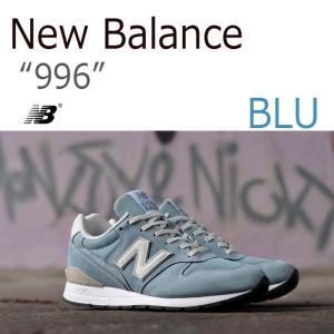 New Balance 996 / ブルー【ニューバランス】【MRL996FL】   人気の品番99...