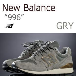 New Balance 996 グレー ゴールド MRL996HA シューズ  スニーカー