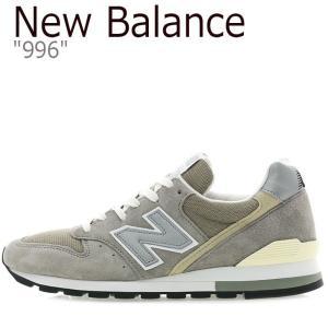 New Balance 996 / グレー【ニューバランス】【M996】【MADEINUSA】   ...