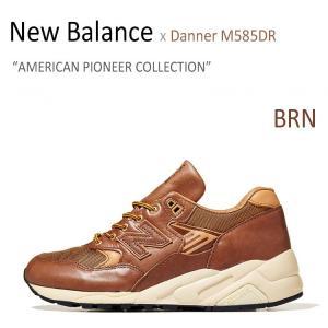 New Balance x Danner 585 DR Brown ニューバランス ダナー M585DR シューズ スニーカー