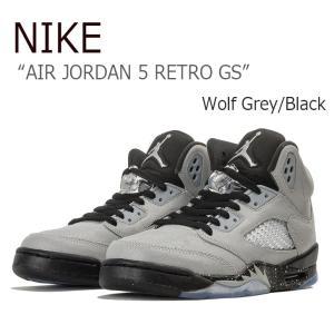 NIKE AIR JORDAN 5 RETRO GS/Wolf Grey/Black【ナイキ】【ジョ...