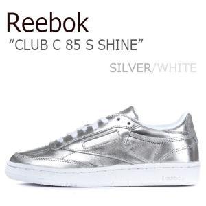 リーボック スニーカー REEBOK レディース CLUB C 85 S SHINE クラブC 85...