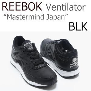 Reebok Ventilator Mastermind J...