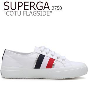 スペルガ スニーカー SUPERGA メンズ レディース 2750 COTU FLAGSIDE 27...