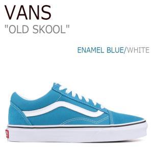 バンズ オールドスクール VANS メンズ レディース OLD SKOOL ENAMEL BLUE ...