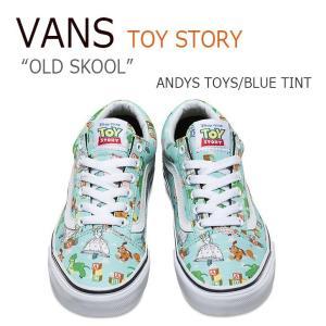 Vans TOY STORY OLD SKOOL ANDYS TOYS BLUE TINT バンズ オールドスクール トイストーリー VN0A31Z9M4V スニーカー シューズ