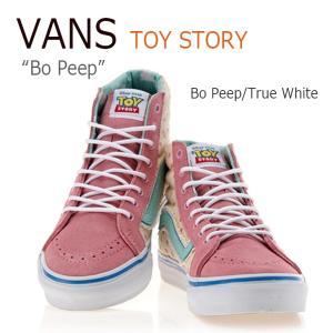 Vans TOY STORY SK8-HI SLIM Bo peep true white バンズ スケートハイ トイストーリー ポー・ピープ VN0A32R2M4W スニーカー シューズ