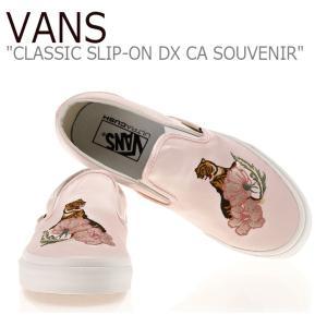 バンズ スニーカー VANS レディース CLASSIC SLIP-ON DX クラシック スリッポ...