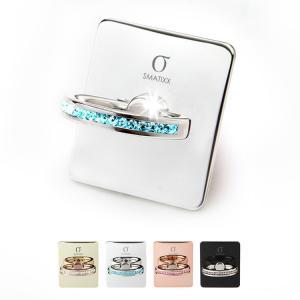 SMATIXX スマートリング Scarlet ローズゴールド 指輪型 スマートフォン用リング スワロフスキー社オクタントクリスタルを使用 ホルダー キラキラ お取り寄せ|option