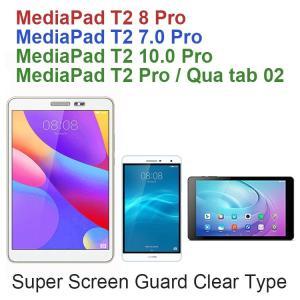 MediaPad T2 Pro フィルム MediaPad T2 8 Pro 7.0 Pro 10.0 Pro Qua tab 02 液晶保護 スクリーンプロテクター HUAWEI|option