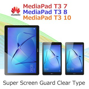 MediaPad T3 フィルム HUAWEI 10インチ 8インチ 7インチ 液晶保護 画面保護 ...