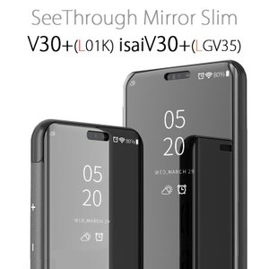 V30+ ケース V30 ケース V30 L 01K ケース 手帳 LG V30 LG V30+ L-01K LGV35 L-02K 手帳型 透明 See Through Mirror Case Cover|option