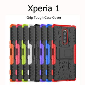 グリップタフ ケース カバー Xperia1 SO03L SOV40  エクスペリアシリーズ 最新人...