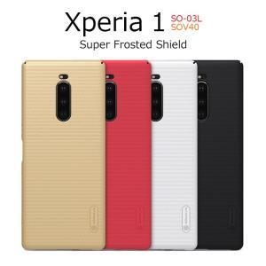 Xperia1 ケース Xperia 1 ケース Xperia1 カバー エクスペリア1 ケース 耐衝撃 スリム ハード ケースカバー 防指紋 グリップ スタンド|option