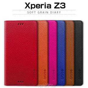 お取り寄せ xperia z3 ケース araree Soft Grain Diary アラリー ソフトグレインダイアリー ケース カバー|option