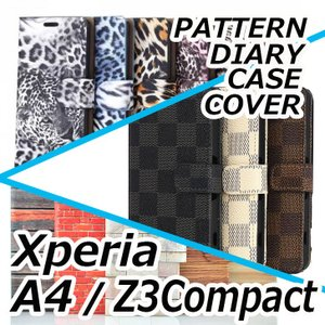 Xperia A4 SO 04G Xperia Z3 Compact ケースカバー パターンダイアリー手帳型 ケース カバー for Xperia A4 SO 04G Xperia Z3 Compact SO 02G スマホケース
