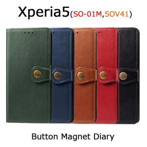 Xperia5ケース 手帳型 Xperia5 カバー Xperia 5 SO-01M ケース 耐衝撃 SOV41 ケース カバー カード収納 ボタン スタンド ダイアリー 指紋防止 おしゃれ|option