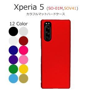 Xperia5ケース Xperia5 カバー Xperia 5 SO-01M ケース SOV41 ケース カバー かわいい ハードケース|option