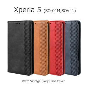 Xperia5ケース 手帳型 Xperia5 カバー 手帳 Xperia 5 SO-01M ケース SOV41 ケース カード収納 スタンド カバー option