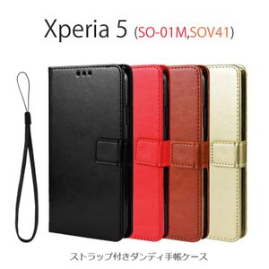 Xperia5ケース 手帳型 Xperia5手帳カバー Xperia 5 SO-01M ケース SOV41 ケース カード収納 スタンド ストラップ カバー|option