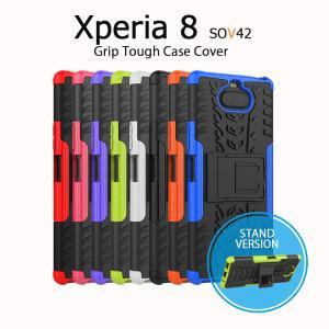 Xperia8 ケース Xperia 8 ケース 衝撃吸収 耐衝撃 軽い Xperia8 カバー ケ...