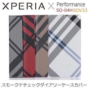 Xperia X Performance スマホケース スモークドチェックダイアリーケース カバー 手帳型 Xperia X Performance SO-04H SOV33 option
