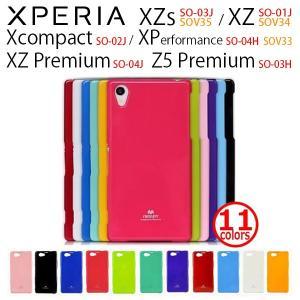 Xperia XZs ケース Xperia XZ Premium カバー Xperia XZ Xperia X Performance Xperia Z5 Premium Xperia X Compact PEARLJELLY ソフトTPU スマホケース 耐衝撃|option