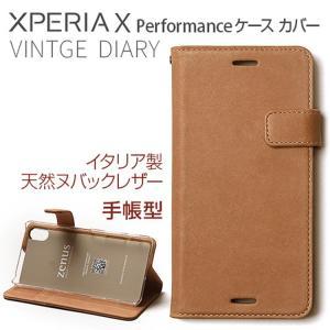 お取り寄せ Xperia X Performance ケース 手帳型 ZENUS Vintage Diary ビンテージダイアリー エクスペリア エックス パフォーマンス SO-04H SOV33 502SO|option