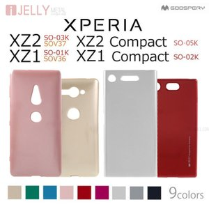 Xperia XZ2 ケース Xperia XZ1 ケース Xperia XZ2 Compact Xperia XZ1 Comact 耐衝撃 Mercury Metal i-JELLY TPU SO-03K SOV37 SO-05K SO-01K SOV36 SO-02K|option