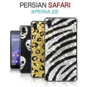 お取り寄せ xperia z2 ケース dreamplus Persian Safari ペルシャサファリ ケース|option