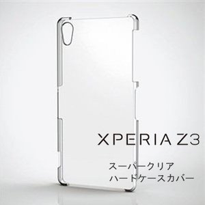 xperia z3 ケース カバー クリアハードケース バーケース for Xperia Z3 SO 01G SOL26 401SO スマホケース|option