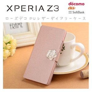 xperia z3 ケース デコ 手帳型 PUレザー ケース カバー Xperia Z3 SO 01G SOL26|option