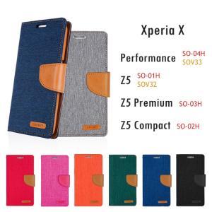 Xperia X Performance Z5 Z5 Premium Z5 Compact ケースカバー 専用 mercury CANVAS DIARY 手帳型 ケースカバー 手帳型 ケース スマホケース|option